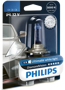 Автолампа Philips HB4 (9006) Diamond Vision