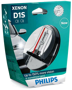 Автолампа Philips D1S +150 X-tremeVision